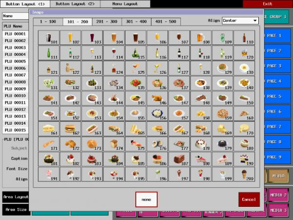 Built-in graphical buttons are customizable by BMP file.